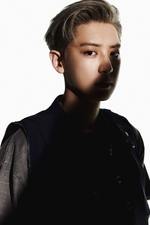 Chanyeol (Don't Fight The Feeling) 5