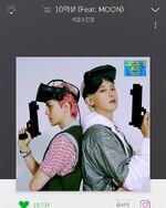 Chanyeol July 13, 2020 (2)