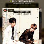 Chanyeol March 7, 2015