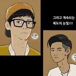 Chanyeol July 15, 2014