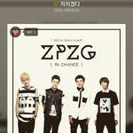 Chanyeol January 30, 2015