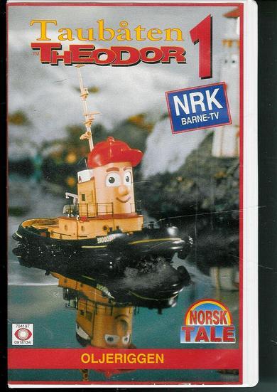 Theodore Tugboat 1 (Nordic VHS)