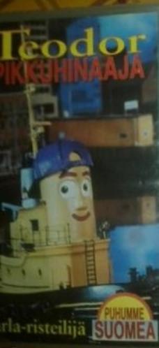 Theodore Tugboat 5 (Nordic VHS)