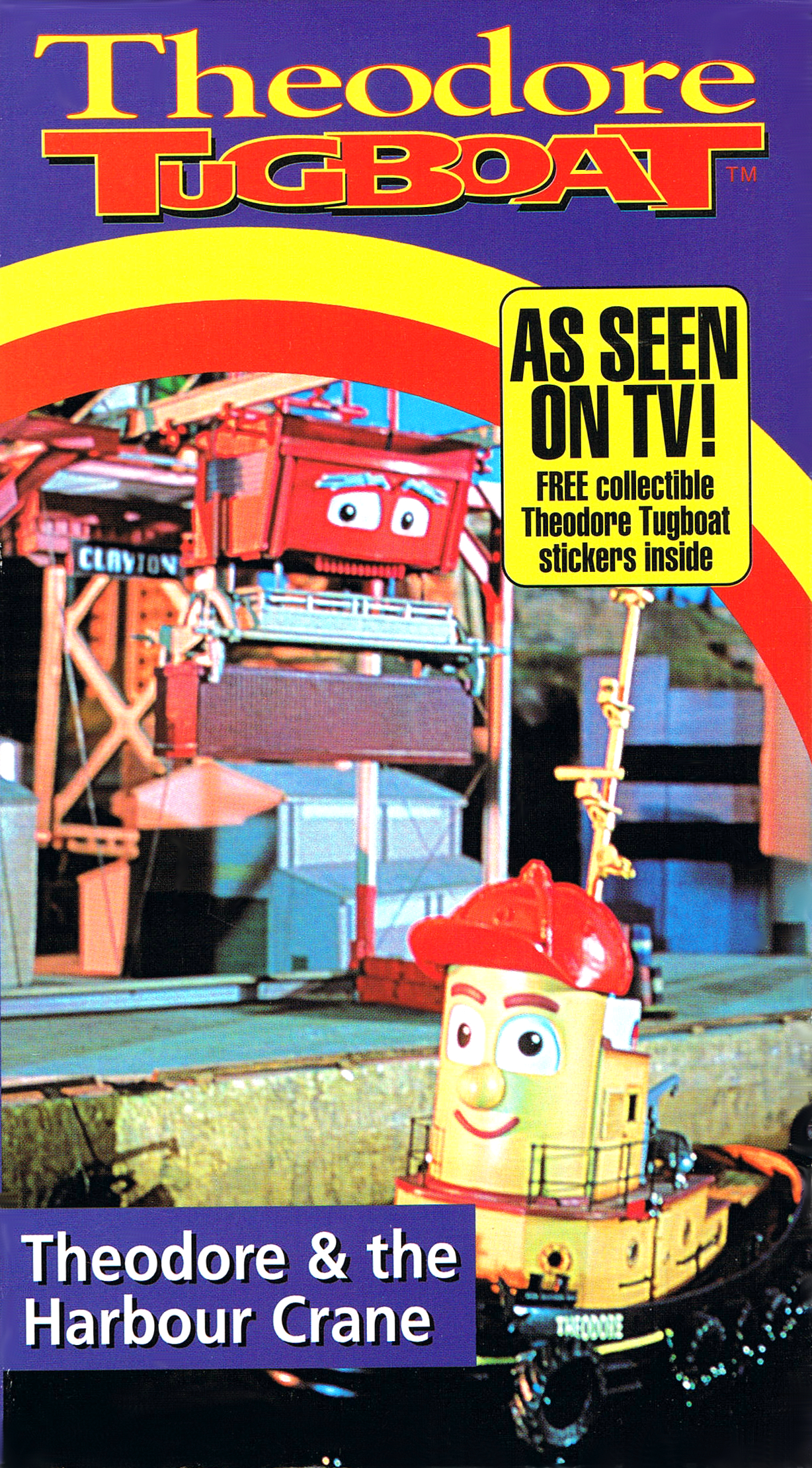 Theodore and the Harbour Crane (VHS)