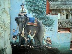 Elephant-and-blind-children.jpg