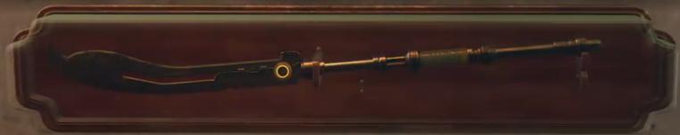 Encased trip-blade