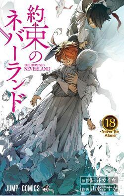 Volume 18 Cover.jpg