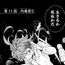 Chapter 011-000.jpg