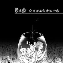 Chapter 006-000.jpg