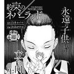 Chapter 003 JP.jpg