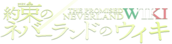 The Promised Neverland Wiki