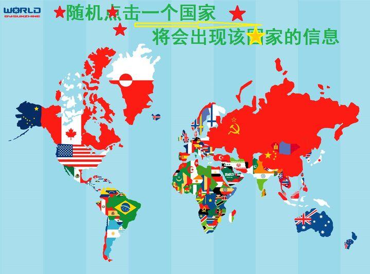国家区分.jpg