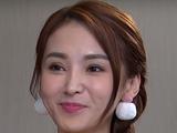 Xu Pei Qi