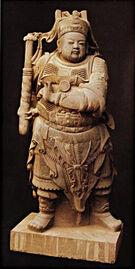Guan Ping statue