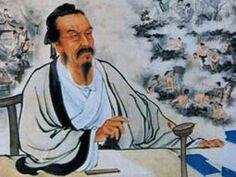 Luo Guanzhong3