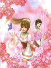 Qiao Sisters - DW6