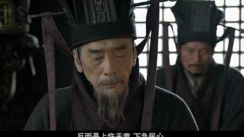 Three Kingdoms (三国) Episode 7, part 3