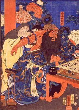 Hua Tuo treats Guan Yu's arm.jpg