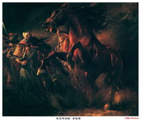 Red Hare & Guan Yu