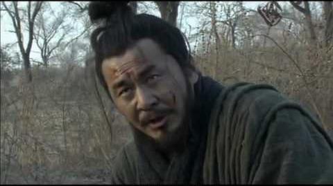 Three Kingdoms (三国) Episode 3, part 1
