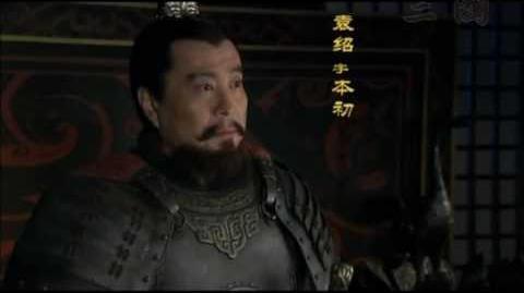 Three Kingdoms (三国) Episode 6, part 2