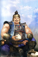 Xu Zhu - 15th Anniversary Artwork