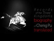Spotlight-ChengPu-large