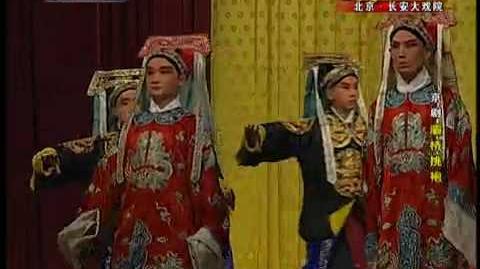 Ba Qiao Tao Pao part 1