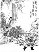 Dong Zhuo, Diaochan, Lü Bu - Qing SGYY