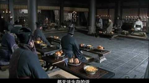 Three Kingdoms (三国) Episode 11, part 4