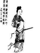 Lady Sun - Qing ZQ-SGYY