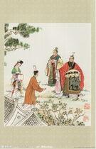 Cao Pi & Lady Zhen Art1
