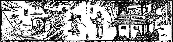 Xuande escapes Zhou Yu - SGZ PH 42