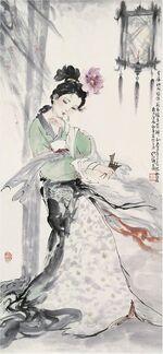 Yang Guifei (4 Beauties).jpg