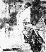 Luo Guanzhong1