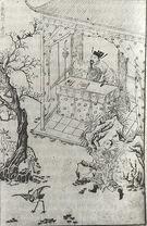 Lü Bu betrays Ding Yuan - Ming SGYY