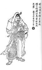 Sun Jian - Qing SGYY