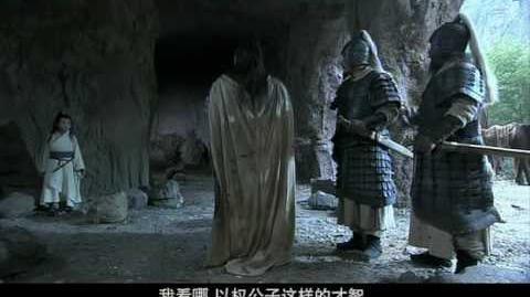 Three Kingdoms (三国) Episode 7, part 2