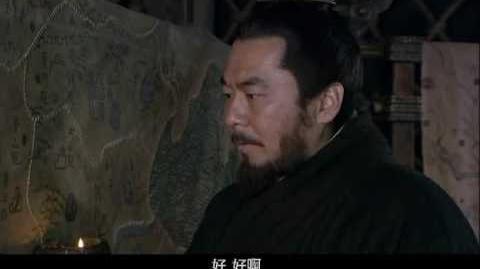Three Kingdoms (三国) Episode 11, part 3