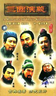 RoTK original poster.jpg