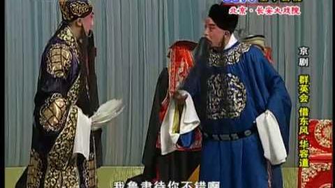 Qun Ying Hui