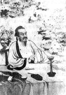 Luo Guanzhong2