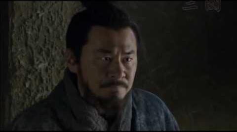 Three Kingdoms (三国) Episode 2, part 3