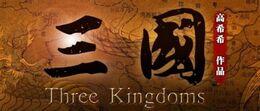Three Kingdoms (2010) poster.jpg