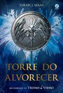 ToD cover, Brazil