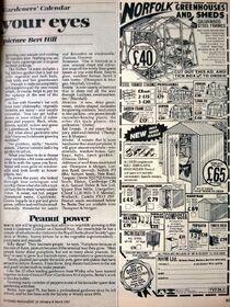 1983-03-03 TVT 2