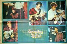 1981-01-03 record Mirror 6 Spandau Ballet