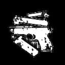 Оружейные детали