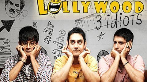 3_Idiots_&_3_Mistakes_-_Bollywood_'LOL'_LYWOOD