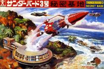Komatsuzaki-TB3-SB